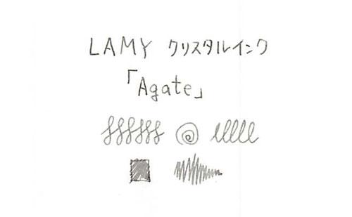 lamyクリスタルインク_agate_試し書き