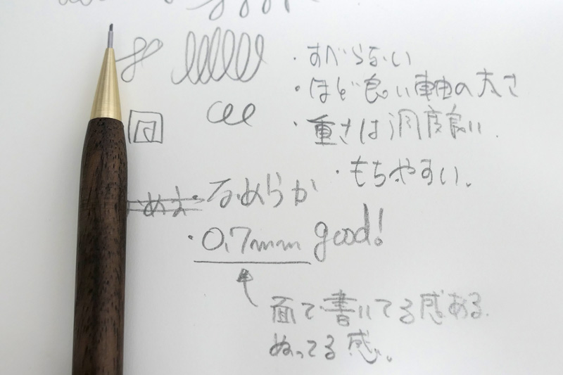 Handmade Walnut and Brass Mechanical Pencilの書き味